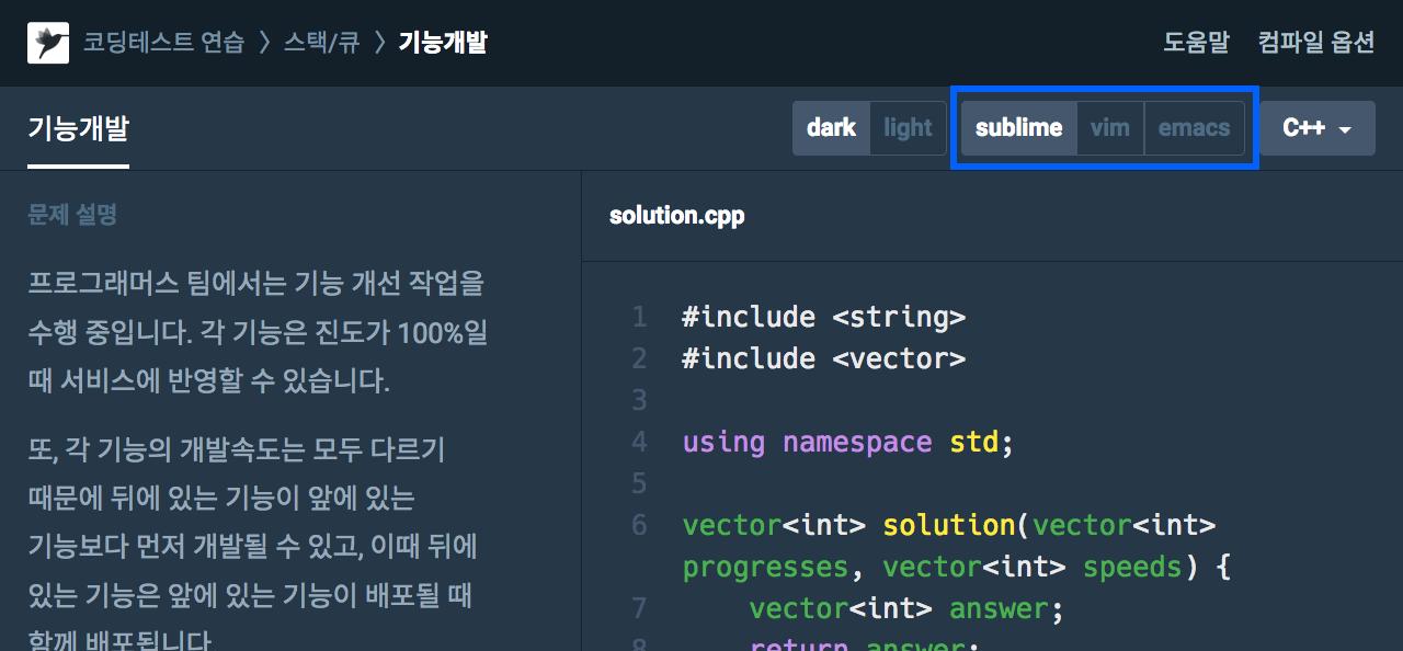 Screenshot_2018-09-14 알고리즘 연습 - 기능개발 프로그래머스(1).png