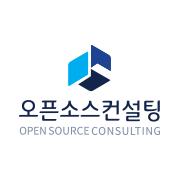 오픈소스컨설팅